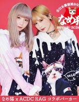 """Name Neko"" Collaboration x ACDC Hoodie !!! Rosa / Svart"