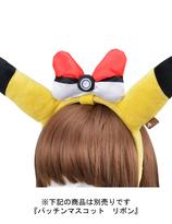 Pokemon hårband och färgband