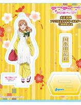 Love Live! Sunshine!! Acrylic stand with ball chain -Kunikida Hanamaru
