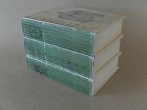 Boklåda/vit/grön