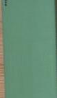 Linns gröna 3 liter
