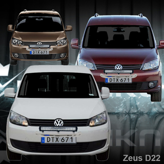 Voolbar VW Caddy 2011-2015