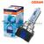 H15 Osram Cool Blue Intense