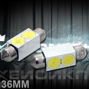 24V 36mm 2W Spollampor
