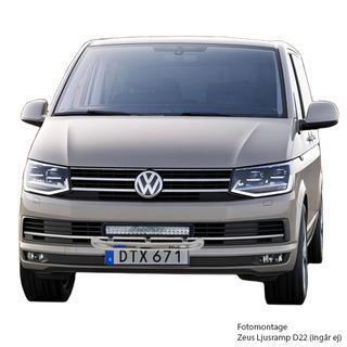 Voolbar VW T6 2016-