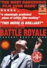 Battle Royale (2-disc) (Begagnad)