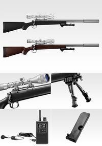 Tokyo Marui VSR-10 Pro Hunter G Black - Sound