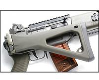 G&G SG552 / 110ms
