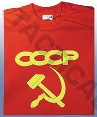 T-Shirt CCCP