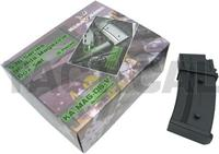 King Arms Magasine - 95R - G36 BOX SET (5)