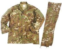 Armé Uniform Vegetato ACU