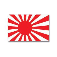 Flagga Japanska kriget