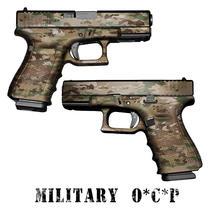 GunSkins® Pistol Skin - OCP