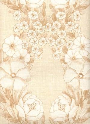 Wallpaper no 1142