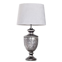 Bordslampa zinkfärg glas 43 cm