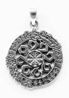 Aegishjálmur Smycke, Silver