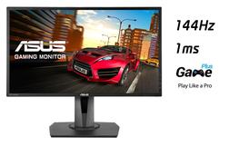 "ASUS MG248Q 24"" Gaming skärm, 144Hz, 1ms, Adaptive sync"
