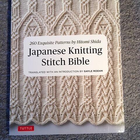 Japanese Knitting Stitch Bible Hitomi Shida Vinterverkstan
