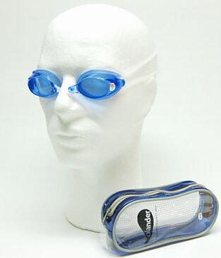 olanderswim.se - Olander Goggle One optic 04ea83857a1ef