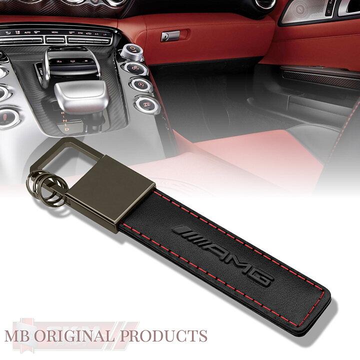 CKM Car Design - AMG Nyckelring original traffic red 08321b9bc88ef