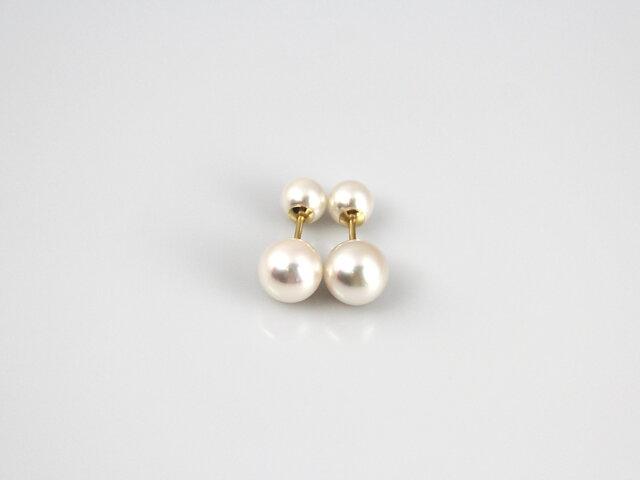 Aaa Quality Akoya Cultured Pearl Earring Set In 18k Gold
