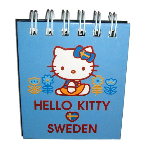 Spiral block Hello Kitty Sweden, with magnet