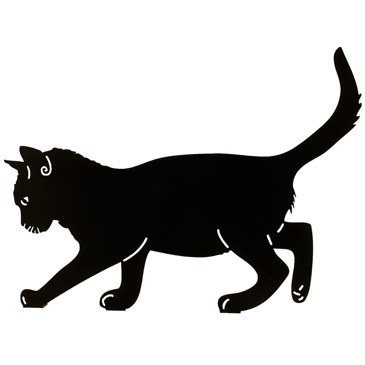 Download Silhouette Balancing Cat - Wildlife Garden