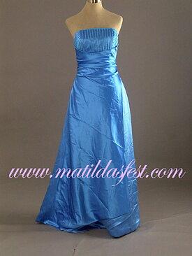 eb7238f26a04 Billig brudklänning, balklänning, bröllopsklänning & festklänning i ...