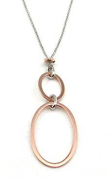 Amira Silver halsband rose  - GULDKORNET ed27485852644