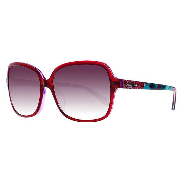 Damsolglasögon Guess GU7382-6066F - Parfymkompaniet.se 0834aefb3e726