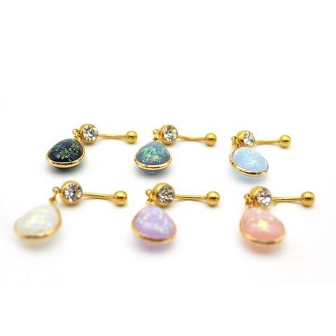Navelsmycken - Köp vackra navelpiercingar smycken online b92d4b91f4e80