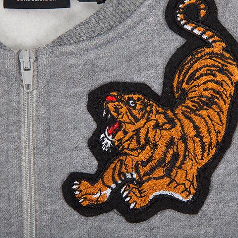 c68e9a14669 Petit by Sofie Schnoor Sweatshirt Zip Tigers Grey Melange