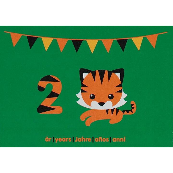 Maxomorra Birthday Card 2 Year 13x9 Cm Tiger