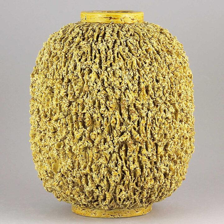 Gunnar Nylund 1936 Brilliant Yellow Hedgehog Vase Large