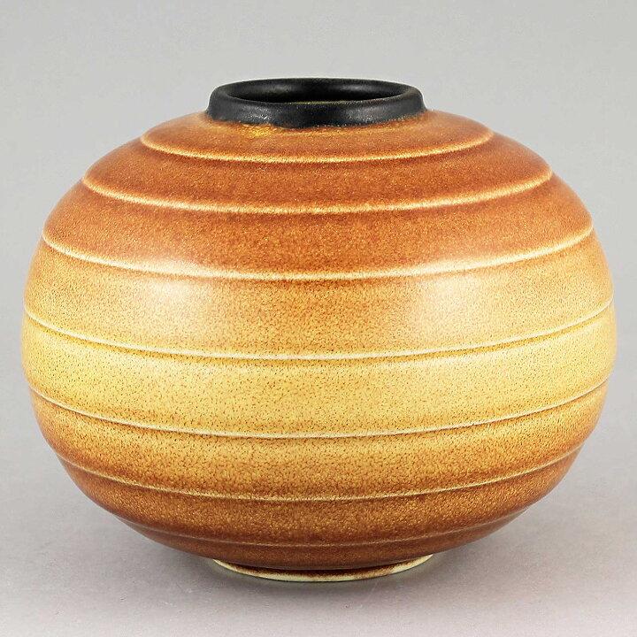 Gertrud Lonegren 1930s Spherical Brown Vase