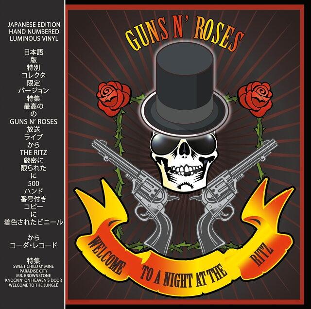 Guns N  Roses  Welcome To Paradise City - Luminous Colour (LP) 11dae0cc08c50