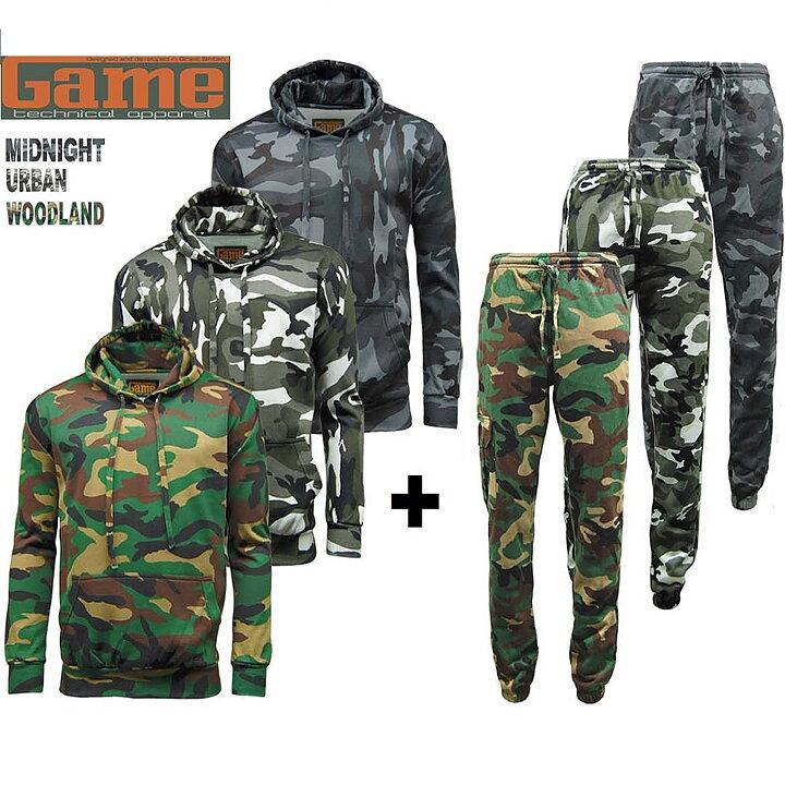 Träningsoverall Camouflage  e6e5ec17b3bdd