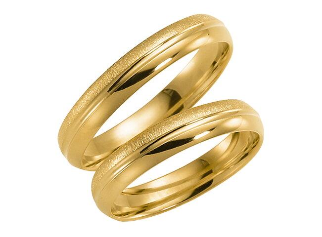 50a2b9ecba9f Förlovningsring Schalins i 18k guld Romans 255-4 - Guldexperten Malmö