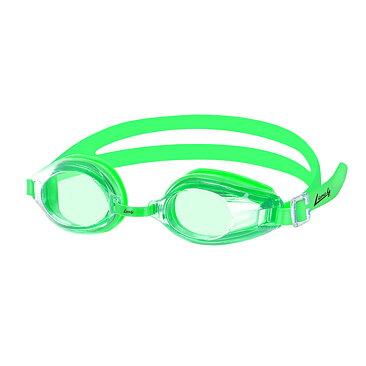 Gröna simglasögon till junior och vuxna. Simglasögon från Lane4. 0202ee201e69d