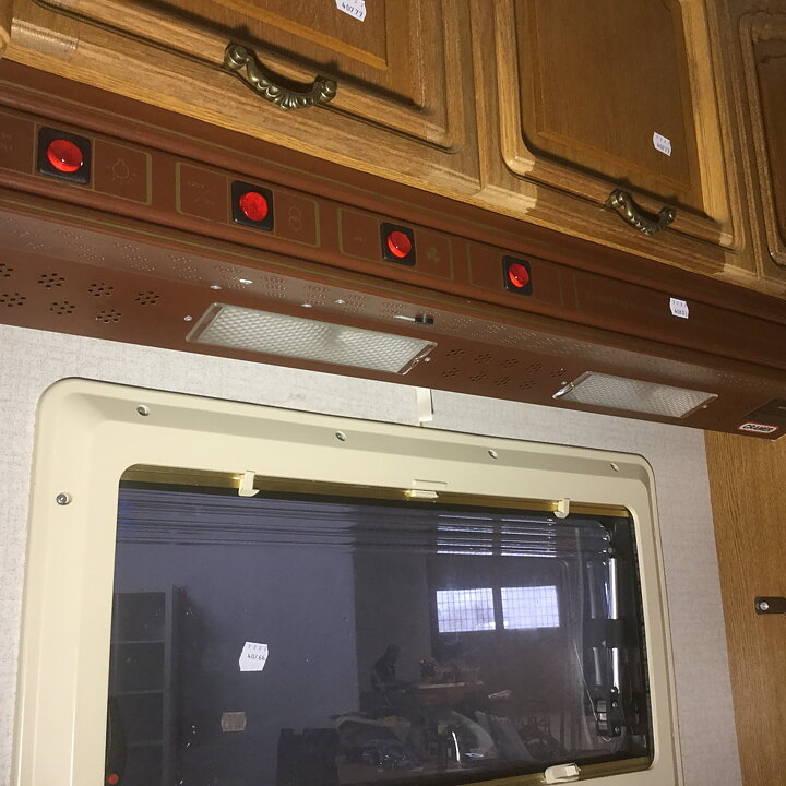 Hobbys Küche Ventilator mit Licht - Västra Götalands Husvagnsskrot AB