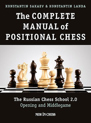 Maneuvering<br/>The Art of Piece Play — Russell Enterprises