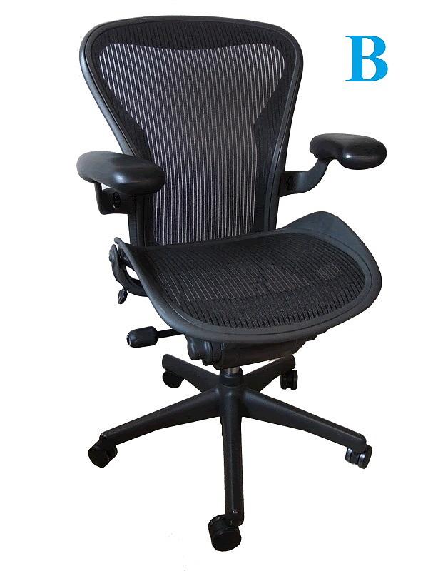 Miller Bürostuhl bürostuhl herman miller aeron b graphite refurbished don chadwick
