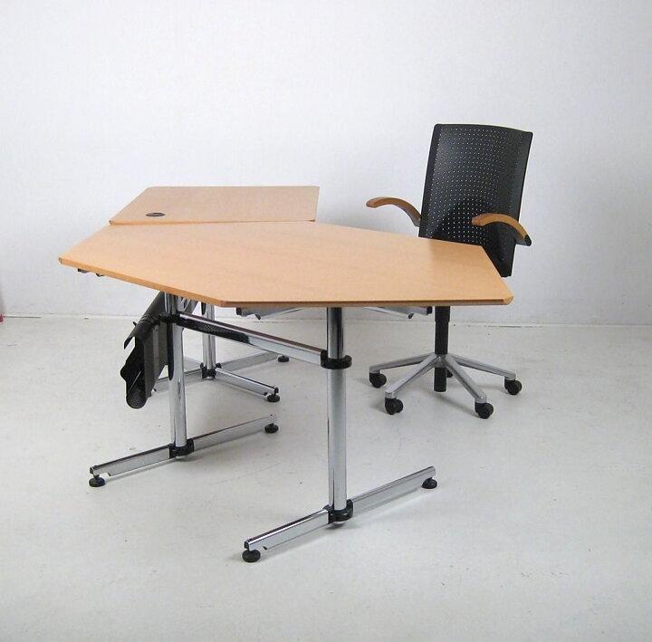 Usm Haller Schreibtisch Gebraucht 2021