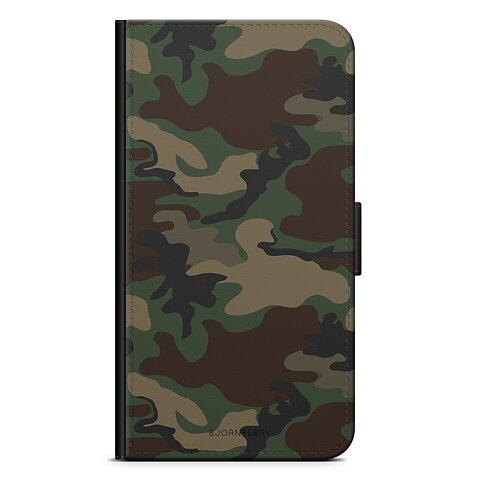 Handla iPhone 7 Skal och Fodral - Alltid fraktfritt hos Bjornberry f16e9c6ef99bb