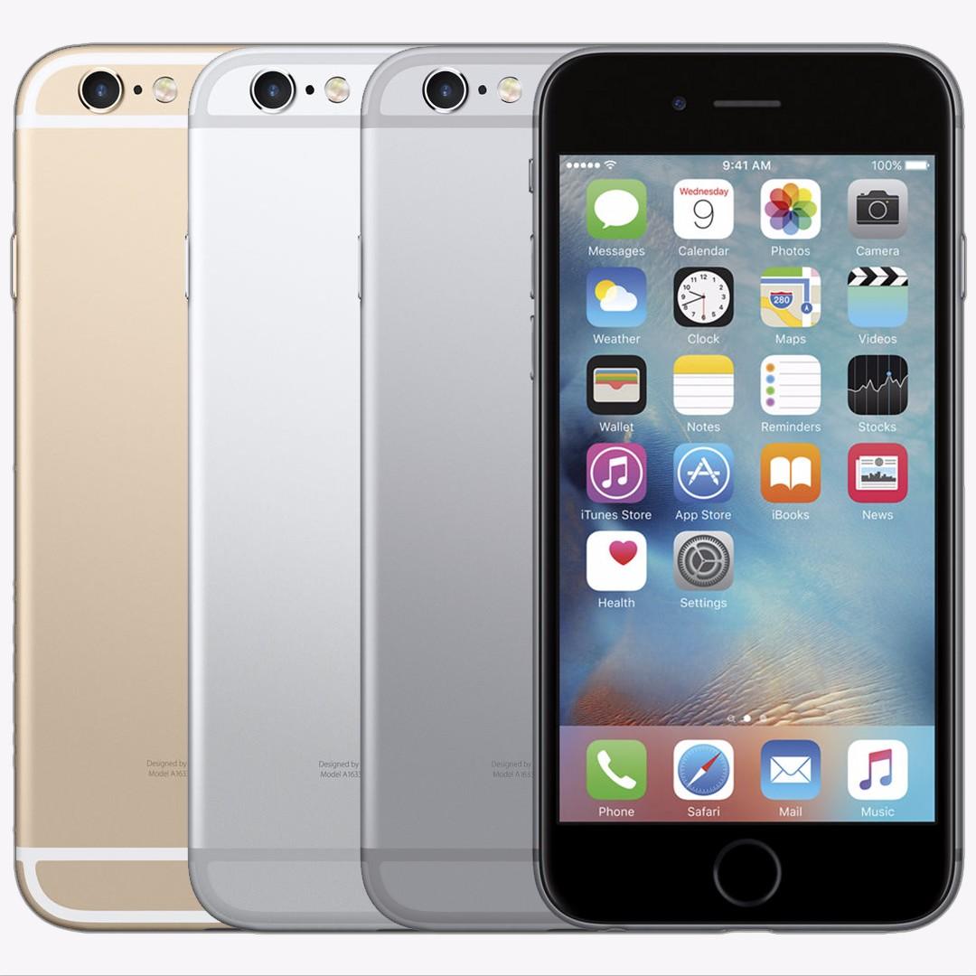 iphone 7 skal skanstull